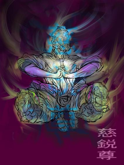 Water monk version 2 - Nihon edit